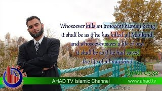 Nature of a True Believer'  Mufti Ammaar Saeed AHAD TV