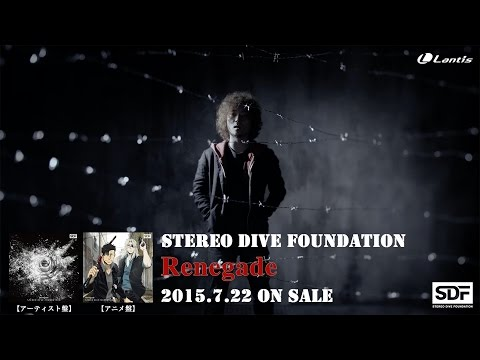 STEREO DIVE FOUNDATION \
