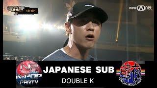[日本語字幕] Double K show me the money6 EP.2 SMTM6