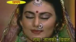 Sharda Sinha Maithili Geet Vivah Chalo Sakhi full Dahiya Rajan Kama Boy Bhola