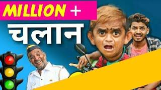 Chotu ka challan   छोटू का चलान   Khandesh Hindi Comedy   Chotu dada Comedy Video 
