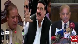 Sheikh Rasheed badly Blast on Sharif Brothers 09 -06-2017 - 92NewsHDPlus