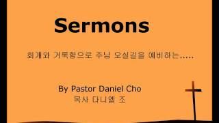 설교11 그리스도의 아름다운 덕을 선포하라