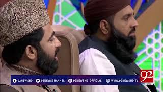 Naat Sharif |Subh E Noor  | 21 June 2018 | 92NewsHD