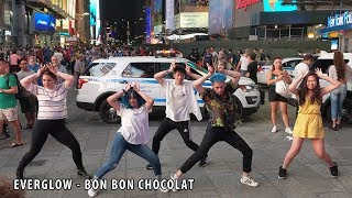 KPOP IN PUBLIC] Random Dance CHALLENGE 2009 -2019 by COSMIC