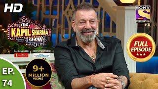 The Kapil Sharma Show Season 2 -Bollywood's Khalnayak -दी कपिल शर्मा शो 2-Full Ep. 74 -14th Sep 2019