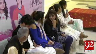 Quetta : Fashion Show held under private production | 17 Oct 2018 | 92NewsHD