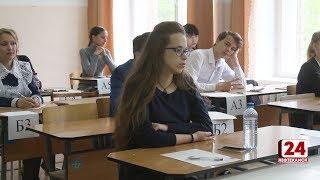 Выпускники сдают ЕГЭ по обязательным предметам