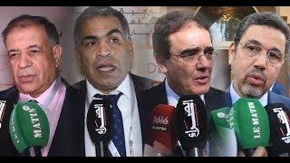 Coup d'envoi de la conférence «Le Code de la famille à la lumière du droit comparé et des conventions internationales» à Marrakech