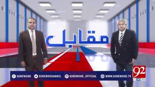Muqabil - 09 August 2017 - 92NewsHDPlus