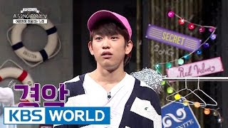 Global Request Show: A Song For You 4 - Ep.3 with GOT7 (2015.08.17) width=