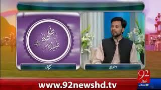 Subh e Noor-09-03-16-92News HD