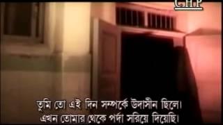 Koborer Azab ,Bangla Full Natok - কবরের আযাব বাংলা ফুল নাটক !