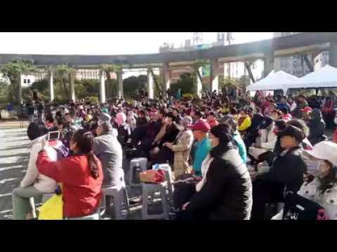 1080101文山口琴團元旦連假意誤支援文化局新年音樂會演出 - YouTube
