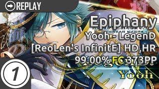 Epiphany | Yooh - LegenD. [ReoLen's InfinitE.] HD,HR 99.00% 373pp #1