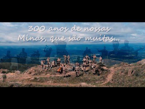 Minas 300 Anos