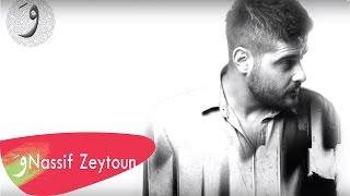 Nassif Zeytoun - Shou Helo [Official Audio] (2016) / ناصيف زيتون - شو حلو