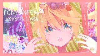 【Aly】PONPONPON - きゃりーぱみゅぱみゅ - Acustic Ver. 【Japanese cover】