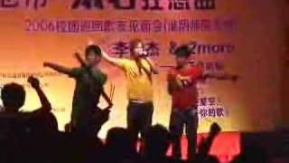 2moro + 李聖傑 --痴心絕對--校園live合唱版