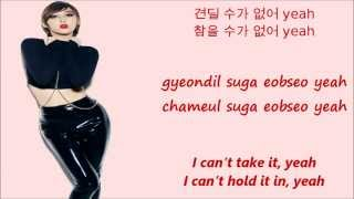 Miss A Hush[Han+Rom+Eng Lyrics]