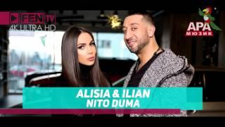 ALISIA & ILIAN – Nito duma / АЛИСИЯ & ИЛИЯН – Нито дума 2016