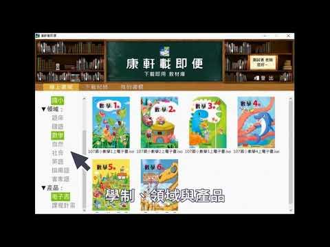 康軒載即便 - YouTube