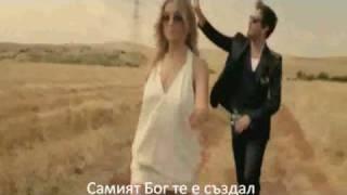 Nino - Theos BG превод
