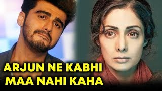 Arjun Kapoor NEVER Accepted Sridevi As His MOM - SHOCKING!!