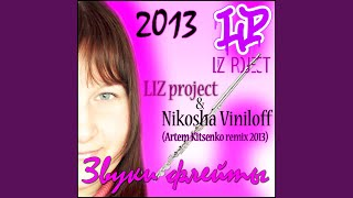 The Sound of Flute (Artem Kitsenko Remix) (Feat.Nikosha Viniloff)