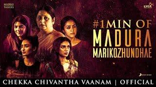 Chekka Chivantha Vaanam - Madura Marikozhundhae Song Promo (Tamil)   A.R. Rahman   Mani Ratnam