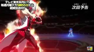 Beyblade Burst God episode 51 preview