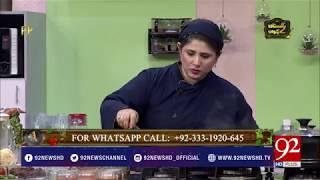 Pakistan Kay Pakwan - 23 June 2018 - 92NewsHDUK