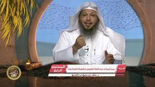 من ثمرات مخالفة الهوى (تقوية العزائم) ـ من محاضرات التربية الإسلامية ـ المستوى الرابع 2