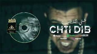 Gnawi - Chti Dib (EXCLUSIVE Music Video)