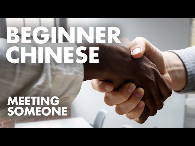 Learn Chinese Conversation for Beginners | Language Practice to Study with English Subtitles A1