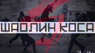 Kojot - Ovaj hip hop (2015)