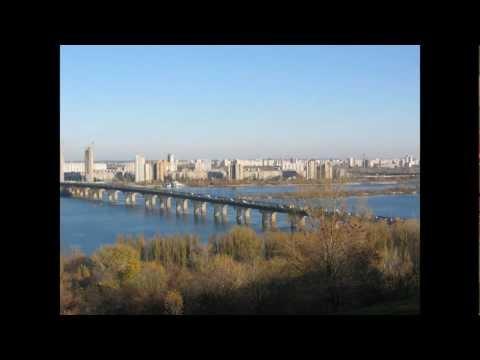 Kyiv by Terra Incognita