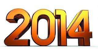 خدع الورق - خدعة رأس السنة 2014
