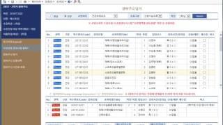학부 (모의)장바구니 동영상