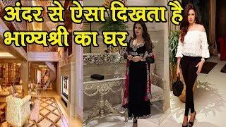 सलमान की अभिनेत्री भाग्यश्री के घर की तस्वीरें, शादी के बाद ... ।। Bhagyashree house inside Pics