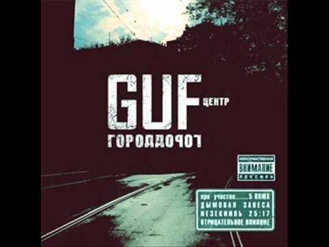 guf-instrumental-vankyper777