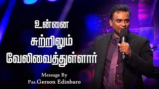 God's Fence Around Us Pr.Gerson Edinbaro  Tamil Christian Message   width=