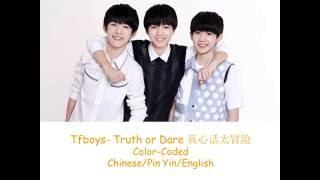 Tfboys  Truth or Dare 真心话太冒险