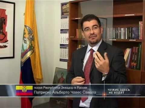 Документальный фильм о Патрисио Чавес