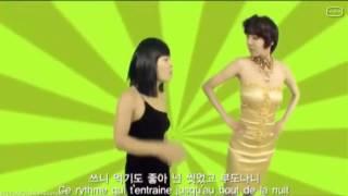 reprise sud coréenne de nuit de folie du groupe Début de soirée