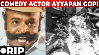 🔴SHOCKING: Tamil Comedy Actor Ayyapan Gopi passed away | RIP