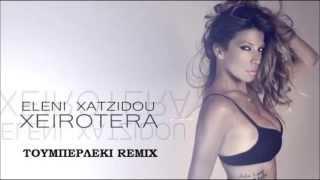 Elenh Xatzidoy Vs Stelios Ch. Xeirotera (Darbuka Mix)