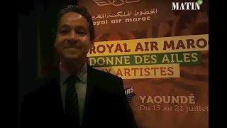Entretien avec Othmane Bekkari, directeur pôle client à RAM