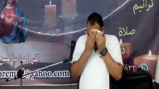 اليوم السابع ـ الارسالية العظمي 1 ـ 7 ـ 2017م  القس عماد عبد المسيح