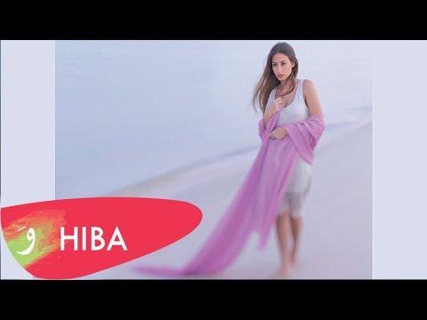 hiba-tawaji-helwa-ya-baladi-lyric-video-hiba-tawaji